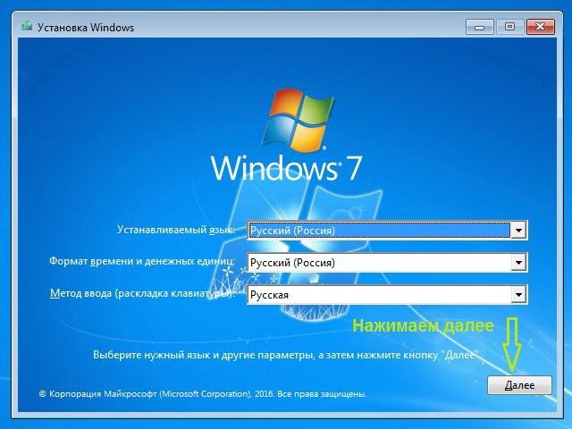 Скачать windows 7 лицензия 32 bit с торрента — autodommazda.